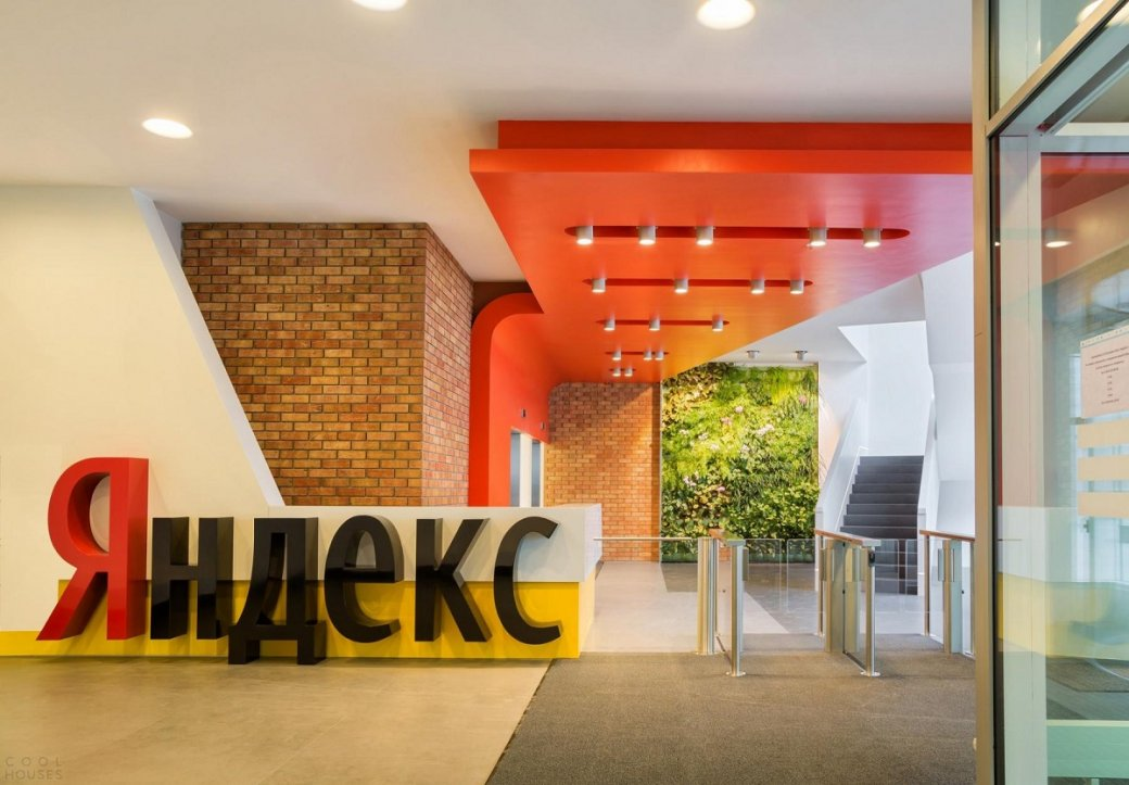 После суда сRambler Group «Яндексу» запретили использовать слово «афиша» | Канобу - Изображение 8833