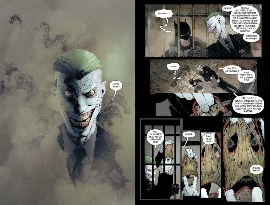 Один из самых противоречивых комиксов про Бэтмена теперь и на русском   Канобу - Изображение 7250