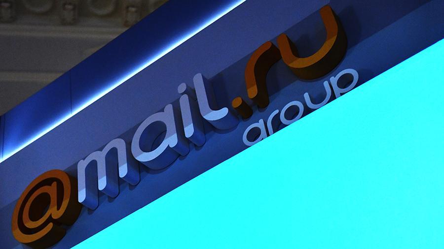 Роскомсвобода призывает компанию Mail.Ru принять меры в отношении к осужденным за лайки и репосты. - Изображение 1