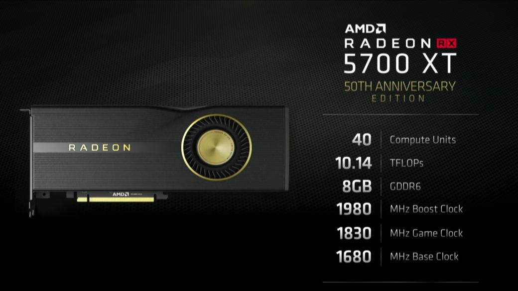 Представили AMD Radeon RX 5700 XT 50th Anniversary Edition: красивая, золотистая и разогнанная | Канобу - Изображение 2