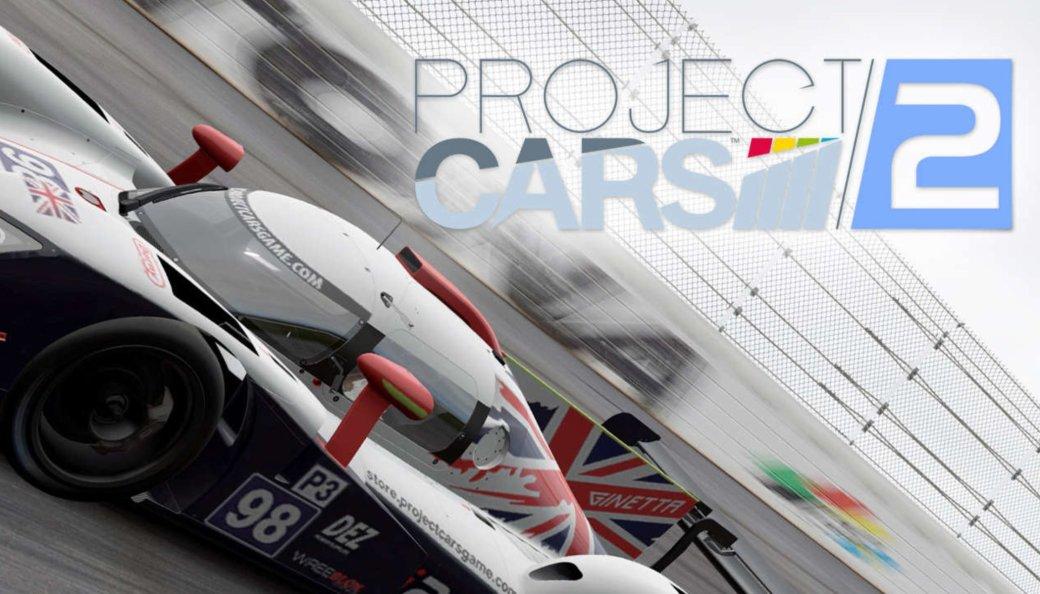 Краткий обзор Project CARS 2— лучший автосимулятор насегодня? | Канобу