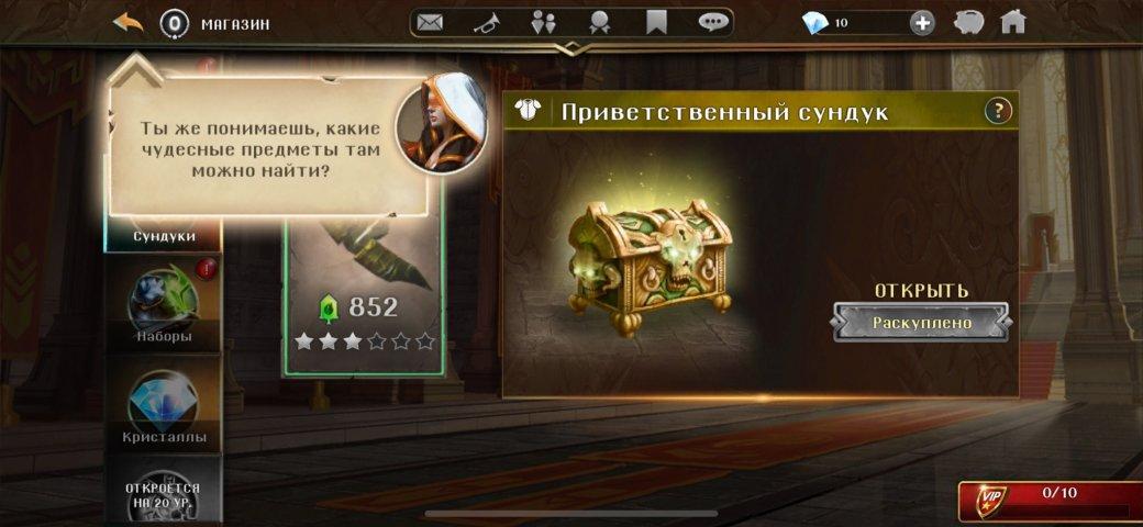 Апомните Dungeon Hunter, «мобильную Diablo» Gameloft? | Канобу - Изображение 3