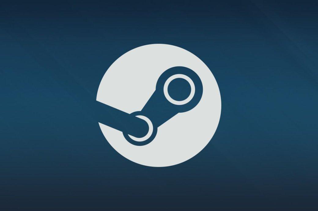 Количество пользователей Steam постепенно падает. Виноваты «королевские битвы»?. - Изображение 1