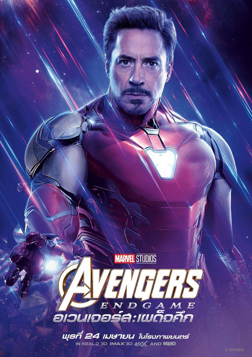 Всети оказалась куча новых постеров «Мстителей: Финал». Выже еще неустали?   Канобу - Изображение 5781
