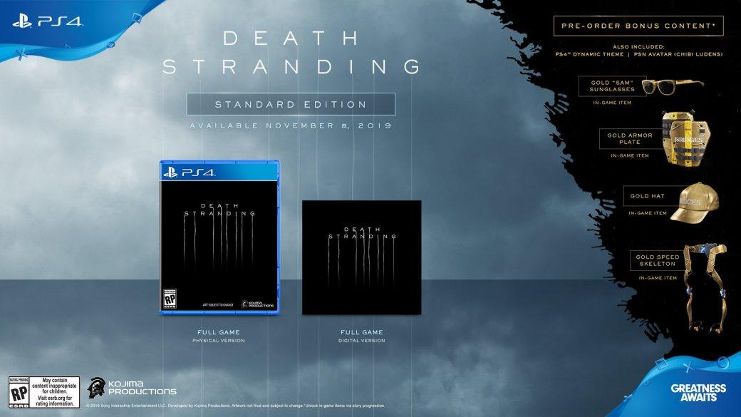 Слух: Death Stranding все же выйдет на ПК. И вот серьезные доказательства!  | Канобу - Изображение 0