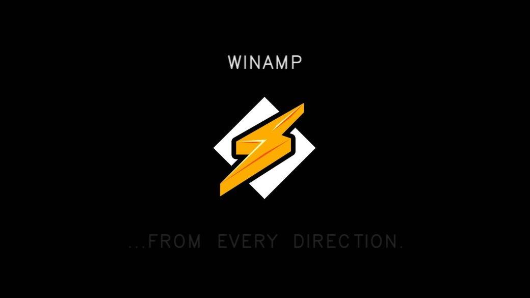 А помните скины на Winamp?   Канобу