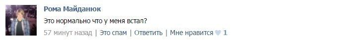 Как Рунет отреагировал на трейлер Warcraft | Канобу - Изображение 15677