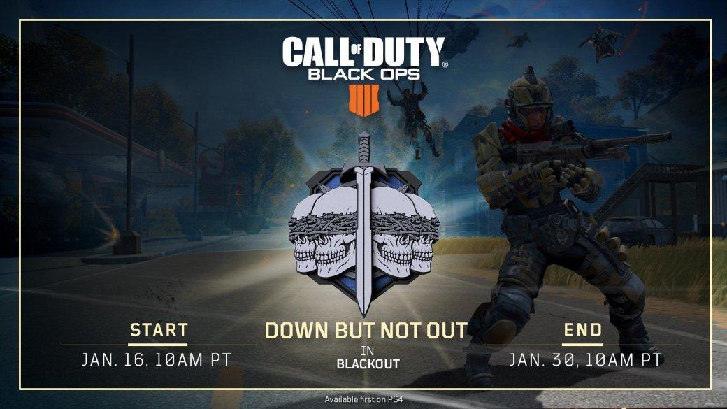 В «королевскую битву» Call of Duty: Black Ops 4 добавили режим, где можно воскреснуть посреди матча  | Канобу - Изображение 2