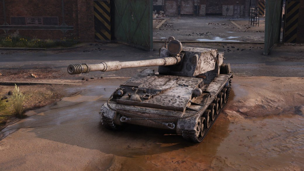 Что получат игроки в World of Tanks за новогодние коробки | Канобу - Изображение 9613