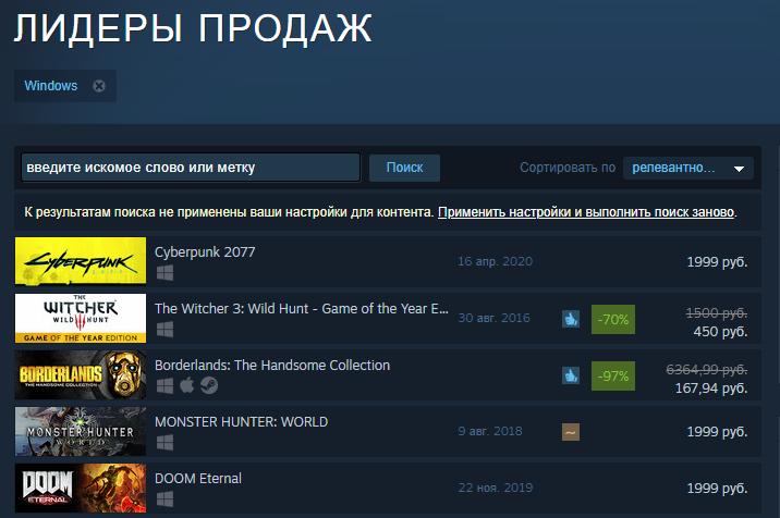Cyberpunk 2077 уже стала лидером продаж в Steam и GOG | Канобу - Изображение 0