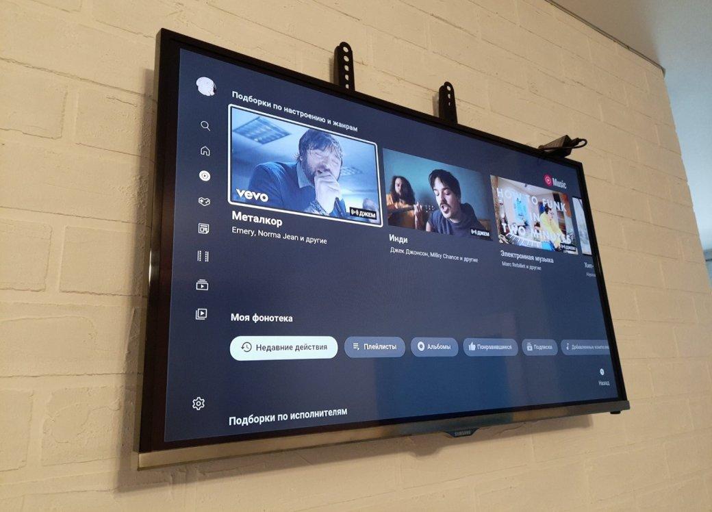 Личный опыт: как ячетыре месяца пользовался ТВ-приставкой Xiaomi MiTVStick | Канобу - Изображение 12053