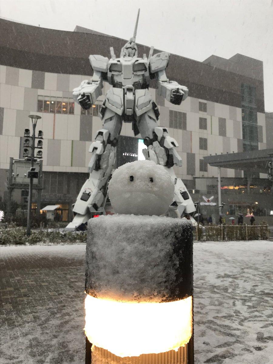 Такого выеще невидели! Японские гигантские боевые роботы вснегу. - Изображение 4