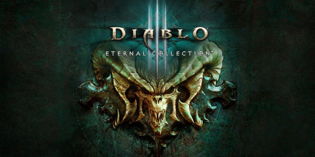 Обзор Diablo 3 на Nintendo Switch   Канобу - Изображение 1