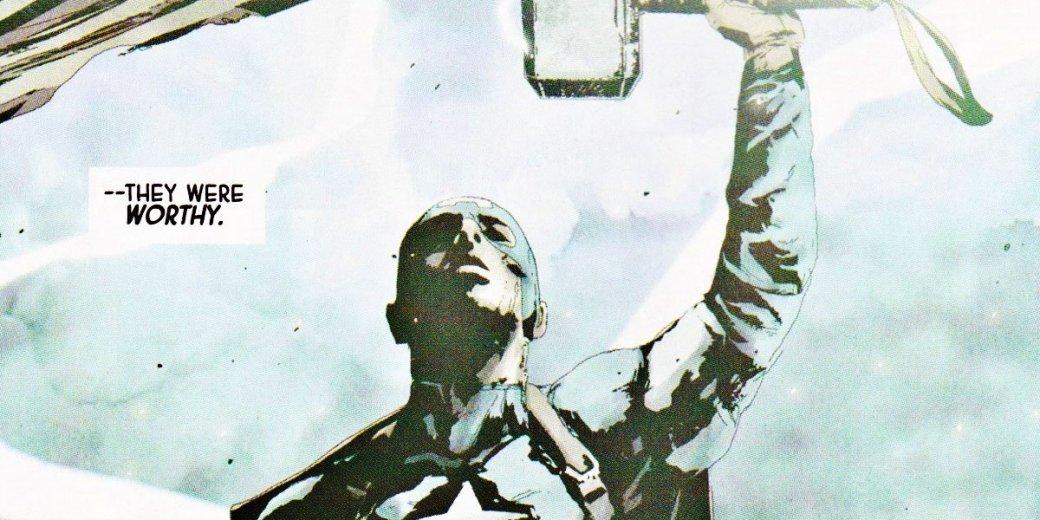 Secret Empire: Почему сюжет онацисте Капитане Америка неудался | Канобу - Изображение 8