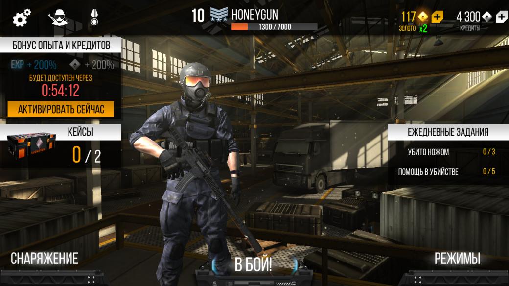 Рассказываем о Modern Strike Online | Канобу - Изображение 2