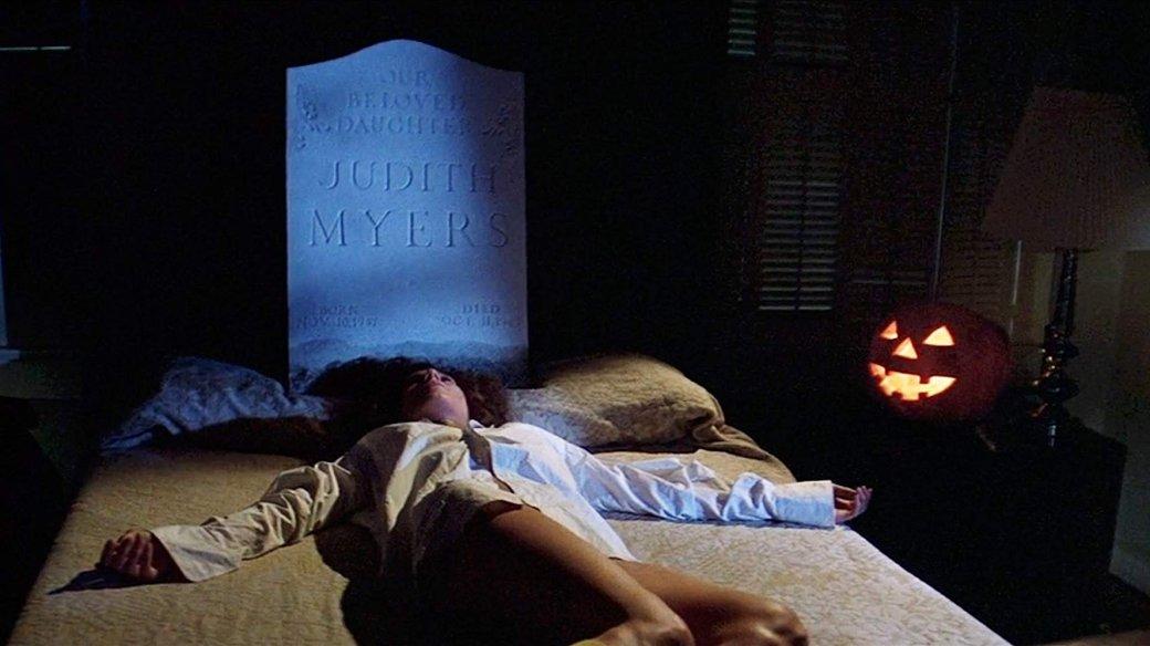 Серия фильмов «Хэллоуин» - обзор всех частей по порядку, лучшие и худшие хорроры киносерии | Канобу - Изображение 3