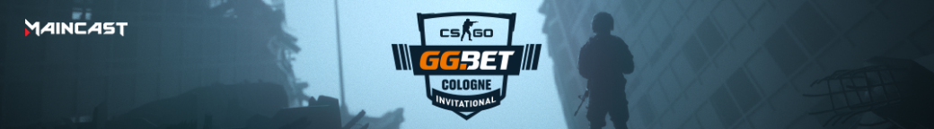 Расписание и участники GGbet Cologne Invitational — турнира по CS:GO от Maincast и GGbet | Канобу - Изображение 1