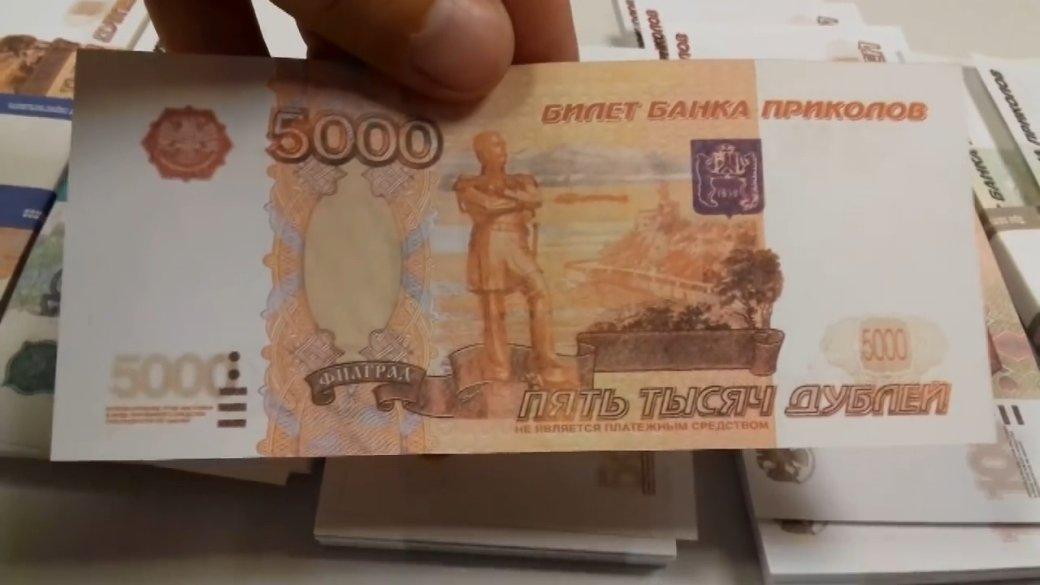 ВМоскве мошенник рассчитался заiPhone 11 деньгами «Банка приколов» | Канобу - Изображение 0
