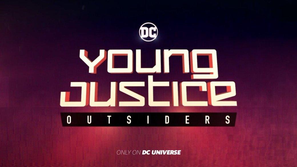 DC анонсировала DC Universe, собственный стриминговый сервис для сериалов. С Робином и Харли Квинн | Канобу - Изображение 3