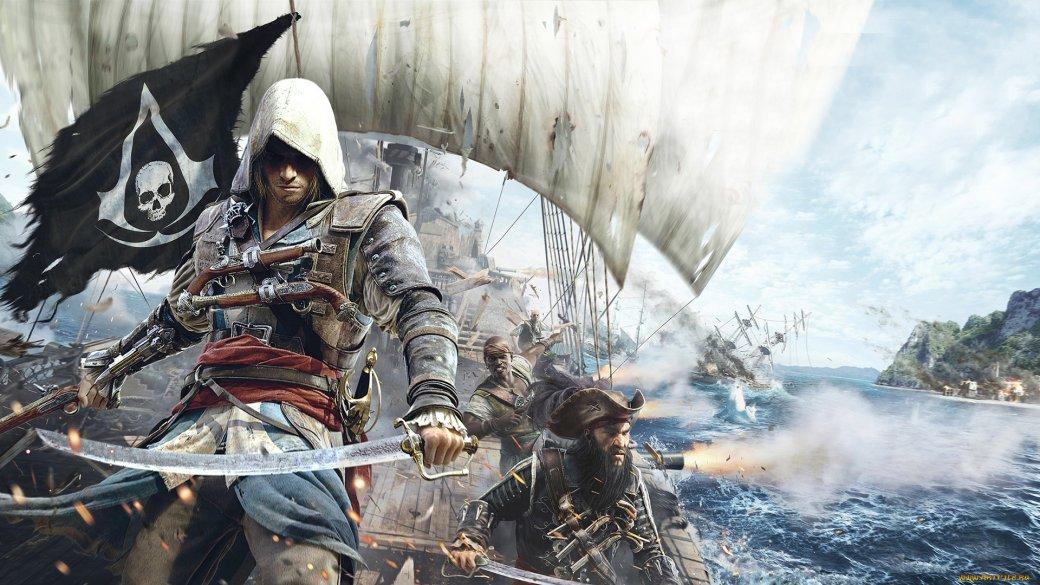 Гифка дня: неунывающий моряк вAssassin's Creed IV: Black Flag   Канобу - Изображение 0