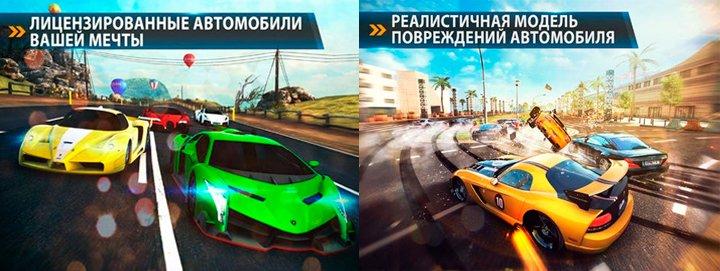 Лучшие игровые новинки недели в App Store | Канобу - Изображение 1