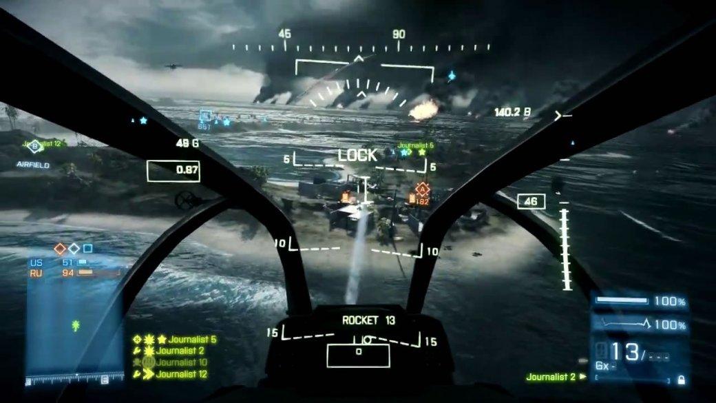 Рецензия на Battlefield 3: Back to Karkand | Канобу - Изображение 1