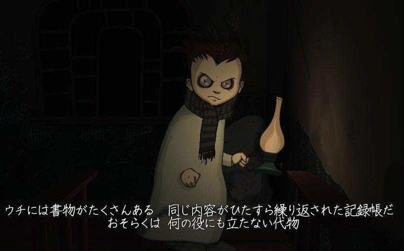 Как видеоигры переводят на японский | Канобу - Изображение 4606
