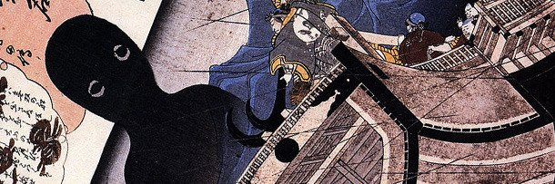 Странные существа из японских мифов, которых вы встретите в Nioh | Канобу - Изображение 24