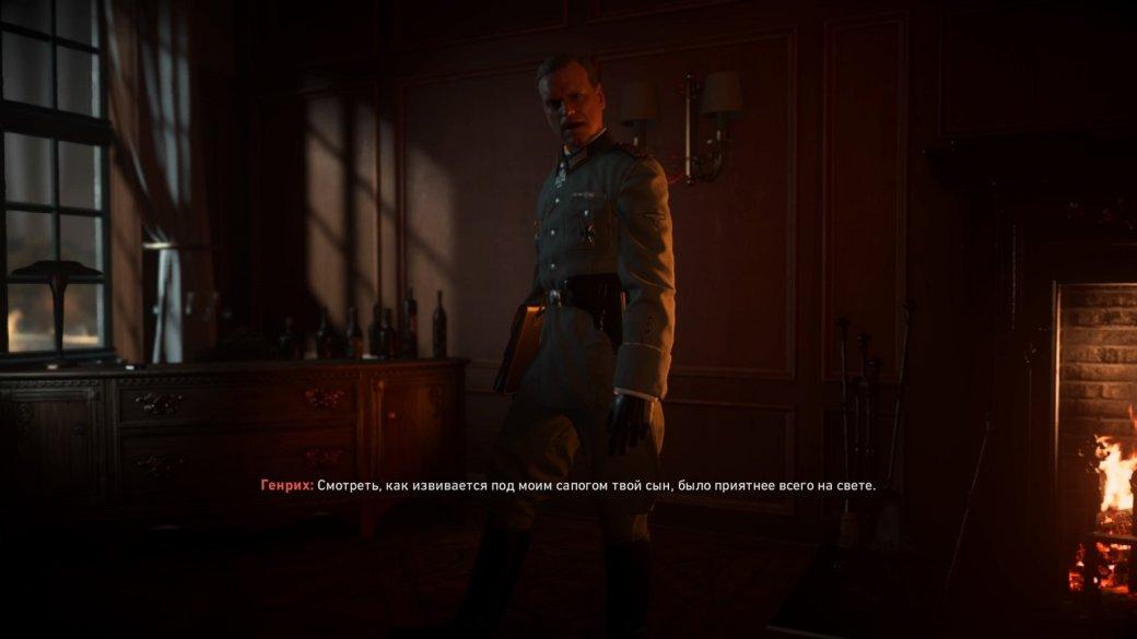 Рецензия на Call of Duty: WWII. Обзор игры - Изображение 6