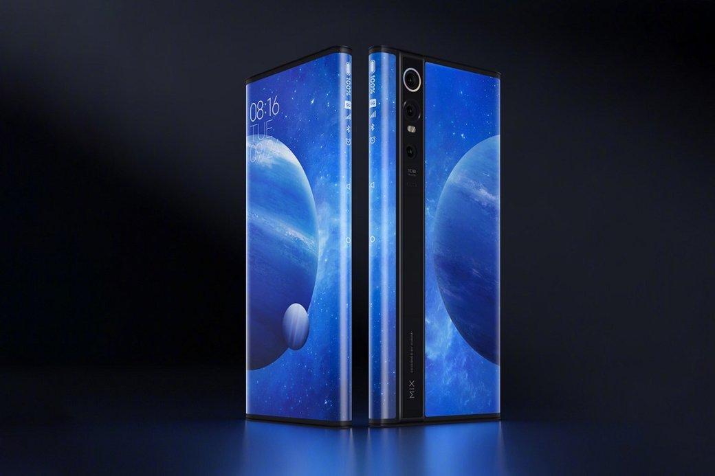 Флагман будущего Xiaomi MiMIX Alpha невыйдет вмассовую продажу   Канобу - Изображение 13021