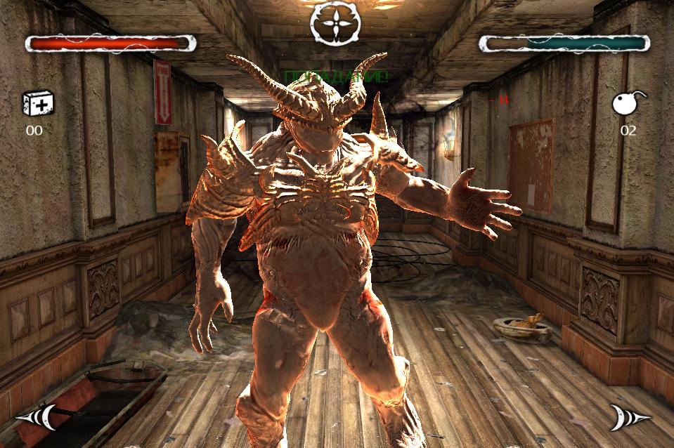 На что способен ваш iPhone: эволюция мобильных игр на Unreal Engine | Канобу - Изображение 8809