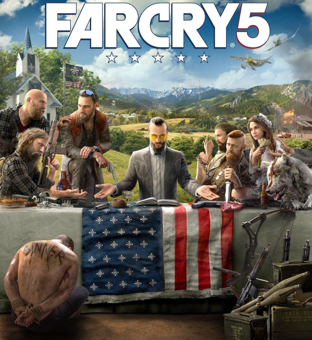Что происходит напервом постере Far Cry5? | Канобу - Изображение 1