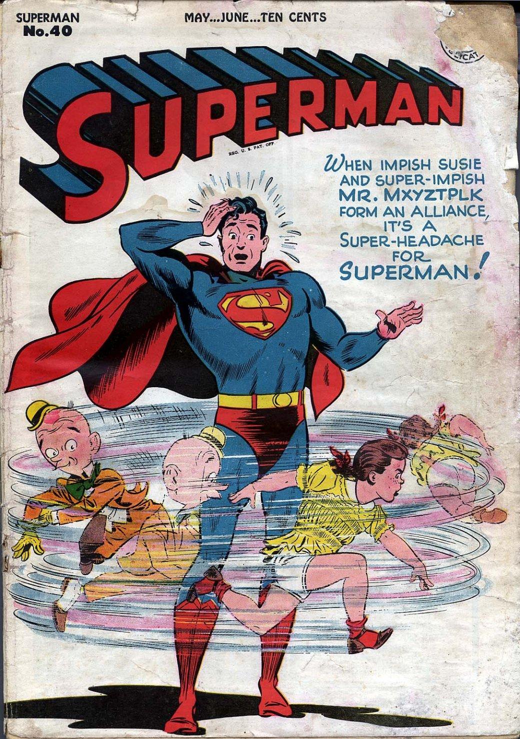 История Супермена иэволюция его образа вкомиксах   Канобу - Изображение 9392