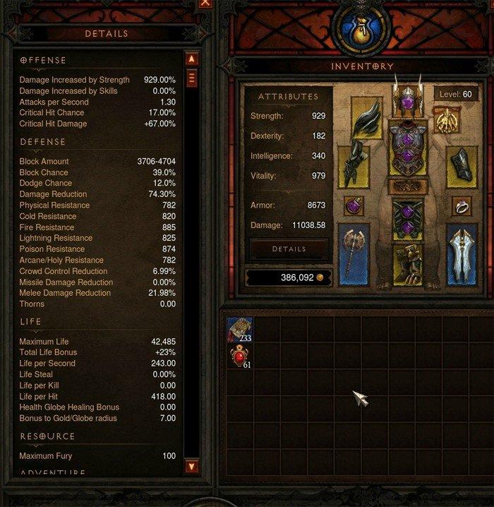 Diablo III. Руководство по Варвару. | Канобу - Изображение 5