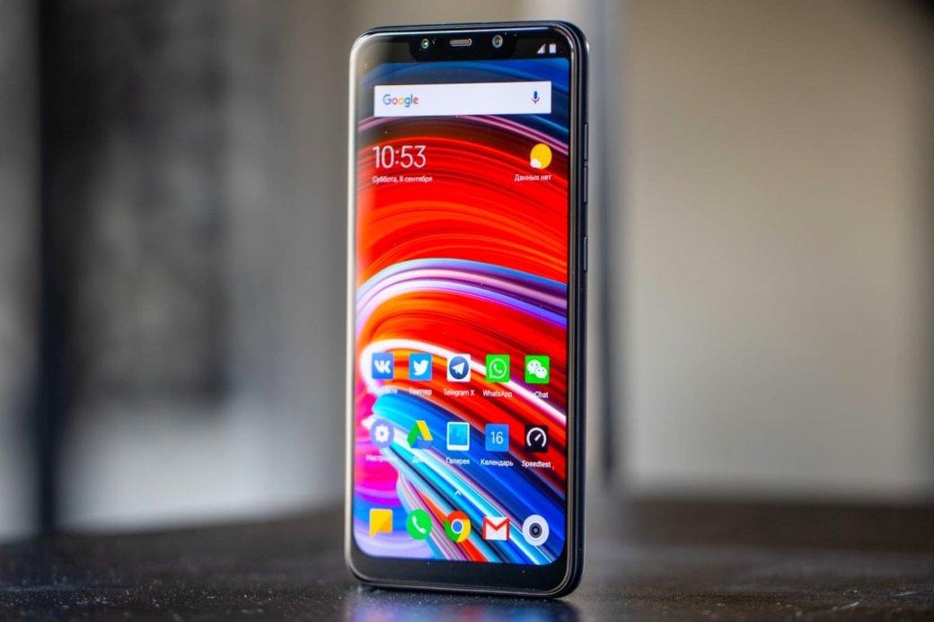 Опубликован список смартфонов Xiaomi, которые обязательно получат Android9.0 Pie | Канобу - Изображение 1