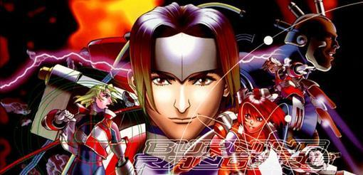 Sega, мы хотим эти игры на современных платформах! | Канобу - Изображение 1