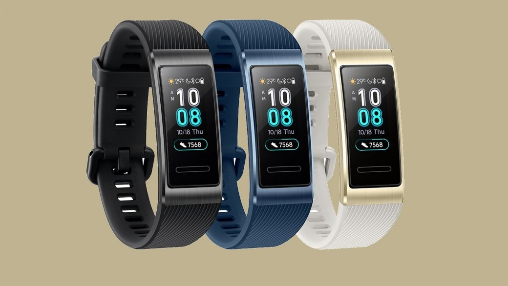 Лучшие недорогие фитнес-браслеты - топ-6 бюджетных фитнес-трекеров на замену Xiaomi Mi Band 4 | Канобу - Изображение 180