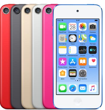 Apple неожиданно представила новый iPod touch: 4-дюймовый экран ицена китайского флагмана   SE7EN.ws - Изображение 2