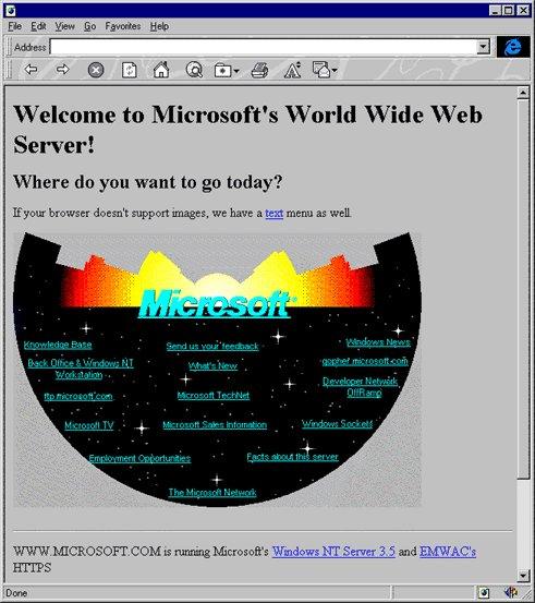 Энтузиаст собирает скриншоты старого интернета. Пробивает на ностальгию!  | Канобу - Изображение 7