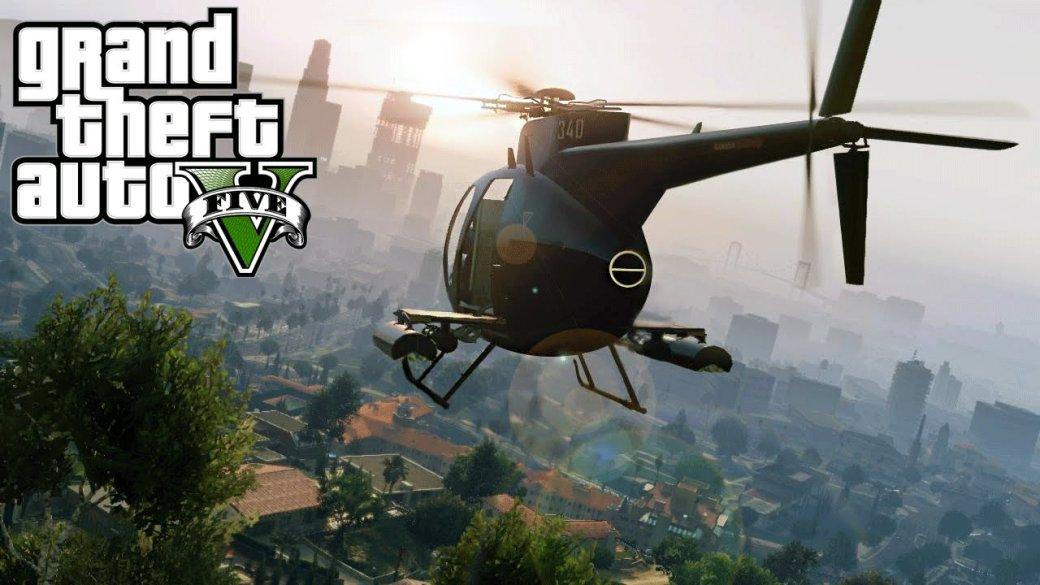 Гифка дня: рестлинг навертолетах вGrand Theft Auto5 | Канобу - Изображение 1