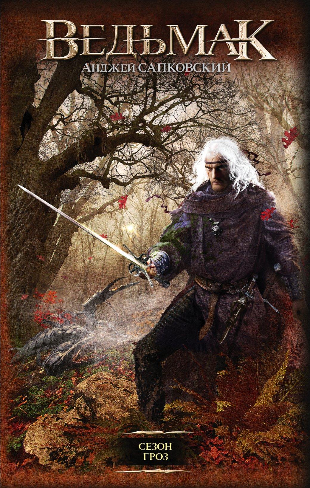 Галерея. Как одни итеже герои «Ведьмака» выглядят виграх, фильме, сериале икнигах | Канобу - Изображение 10567