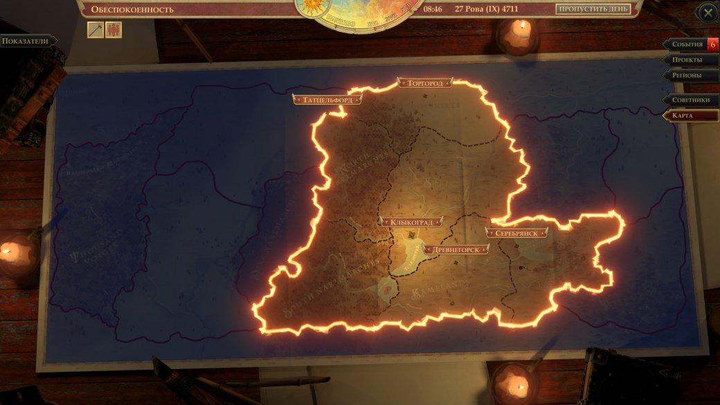Гайд по управлению королевством в Pathfinder: Kingmaker: как построить из баронства королевство | Канобу - Изображение 2