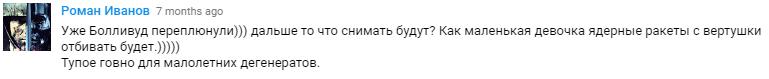 Как пользователи YouTube отреагировали натрейлер «Чудо-женщины» | Канобу - Изображение 4522