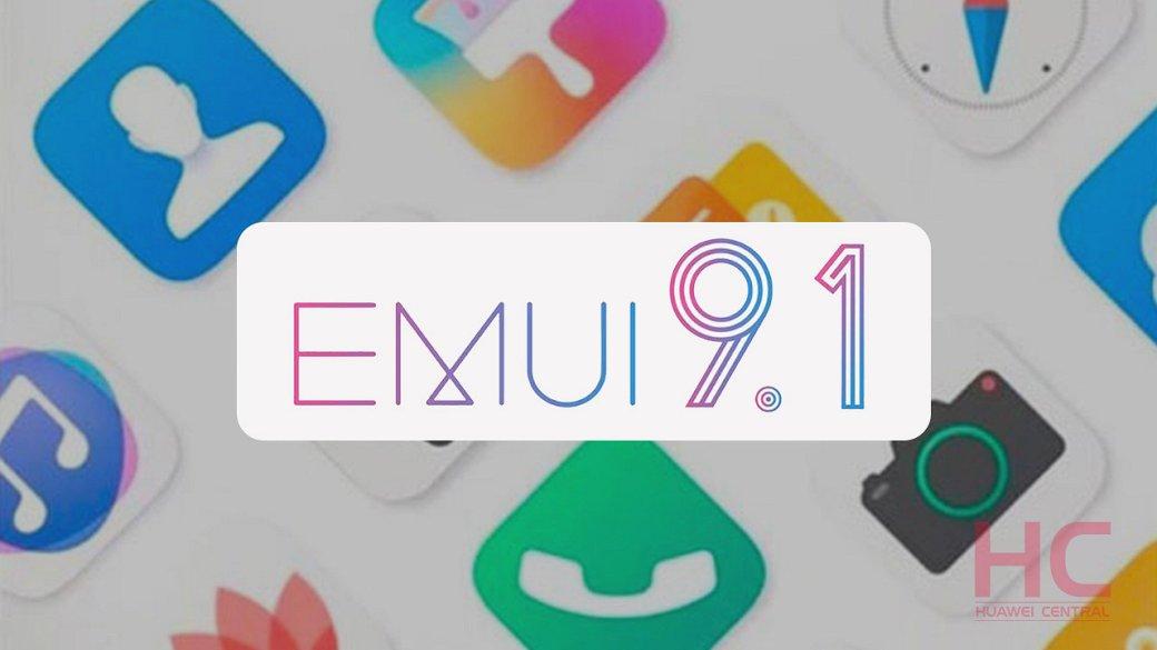 Опубликован точный график выхода EMUI 9.1 для 21смартфона Huawei | Канобу - Изображение 7416