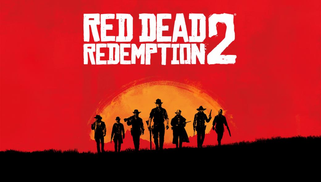 Трейлер Red Dead Redemption2. Наши ожидания | Канобу - Изображение 4