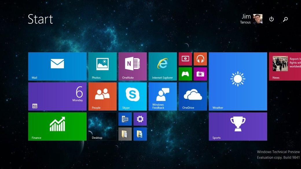 Все, что игроку нужно знать о Windows 10 | Канобу - Изображение 1