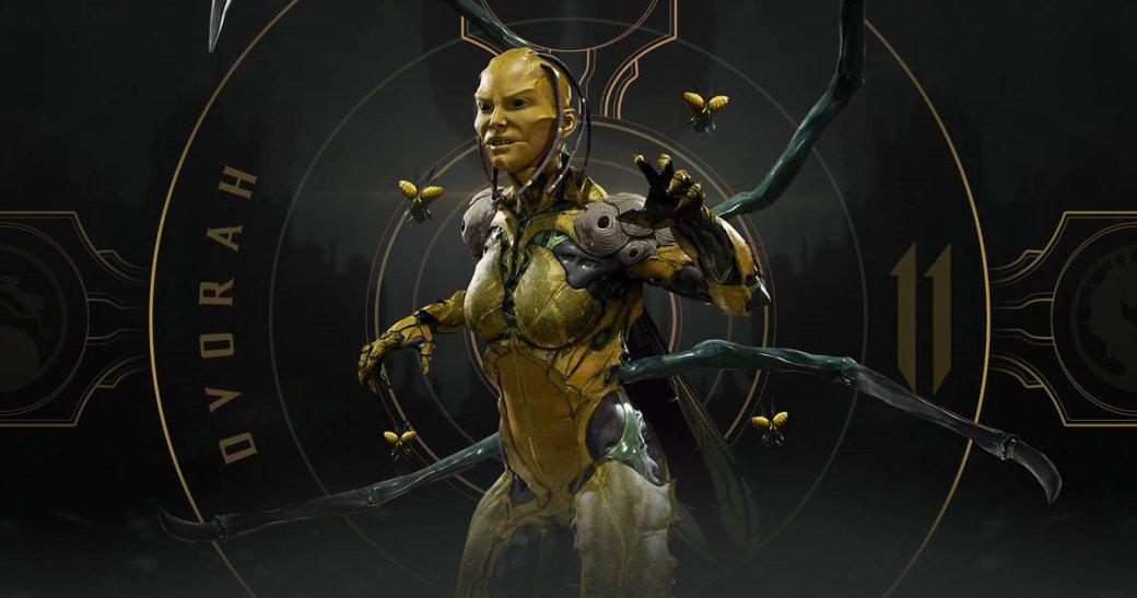 Как изменилась Ди'Вора в Mortal Kombat 11 — например, после смерти за нее может драться ее личинка | Канобу - Изображение 1