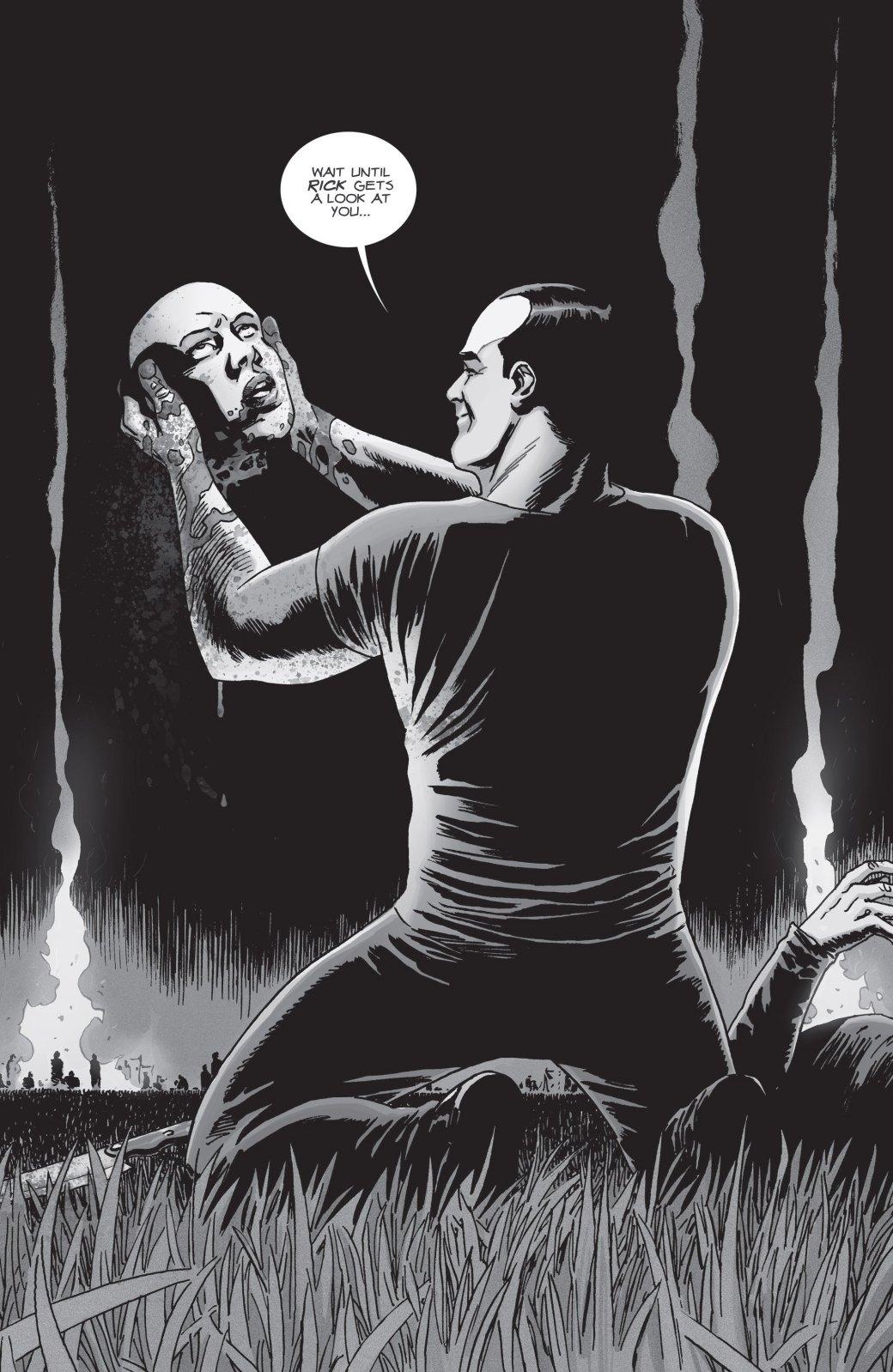 Война с Шепчущимися в комиксе The Walking Dead не оправдала ожиданий | Канобу - Изображение 3