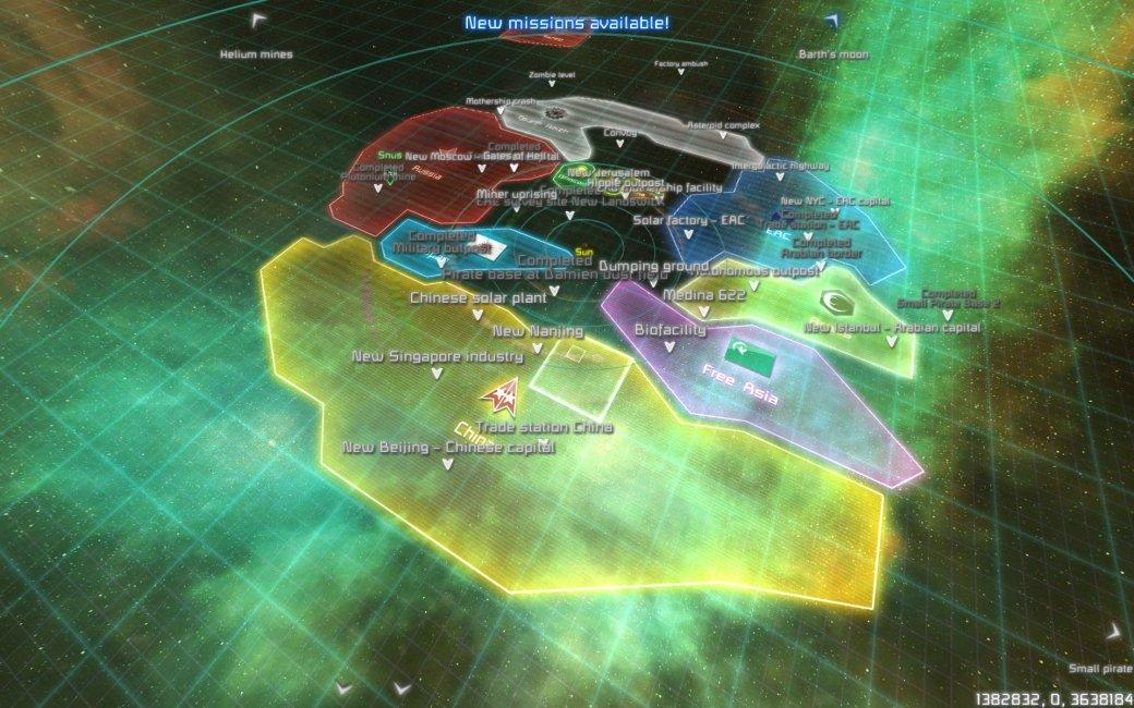 Рецензия на Miner Wars | Канобу - Изображение 5811