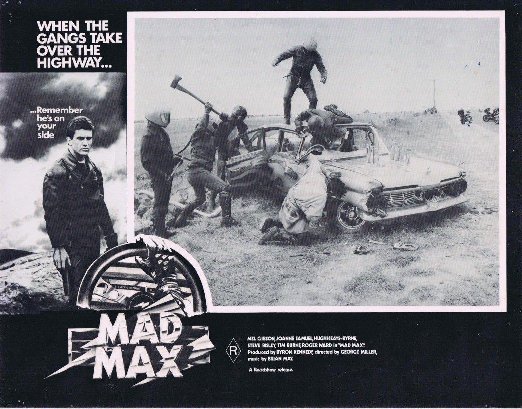 Все, что нужно знать о трилогии «Безумного Макса» | Канобу - Изображение 1